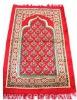 praying rug