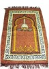 printed praying rug