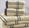 pure cotton set towel