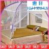 rectangular Mosquito net,mosquito net,home mosquito net