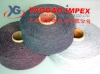 regenerated cotton knitting yarn,knitting yarn