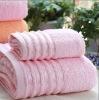 ringspun and dobby hotel towel set