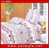 simple design duvet cover sets/ natural style bedding sets
