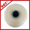 single knitting virgin yarn 12/1