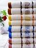 soft 100% cotton face towel