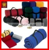 solid polar fleece blanket