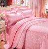 stain bedding set