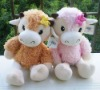 stuffed sheep toy for promotional gifts