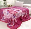 super soft double side quilt blanket 200x240cm