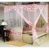 supply quadrate polyester mosquito net