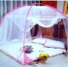 supply round polyester mosquito net