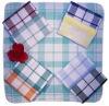 tea cotton towel set