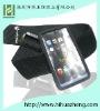 useful velcro elastic phone armband