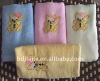 velvet pile children towel