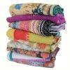 vintage kantha quilts / sari quilt
