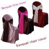 wedding satin banquet chair cover with satin sash