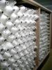 white polyester/cotton yarn