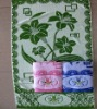 yarn dyed jacquard bath towel with embroidery