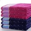 yarn dyed stain-border bath towel